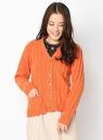 Kastane V knit Cardigan PAL group outlet