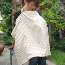 Nursing Cape nursing cover Organic Check organic check baby's future-friendly organic cotton