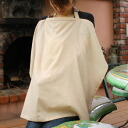 Future of nursing Cape nursing cover Organic Plain organic plain baby-friendly organic cotton