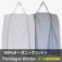 Nursing Cape nursing cover Panagon Border 'パンダゴンボーダー's feeding clothes / birth preparation / breastfeeding parenting / childbirth celebrated / pregnancy celebration/gauze / organic cotton.""
