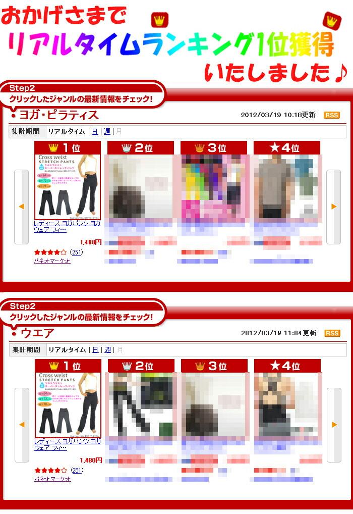 Rakuten:体育方法服装服装女子瑜伽健美瑜伽裤衩球形锁的安装木门图片