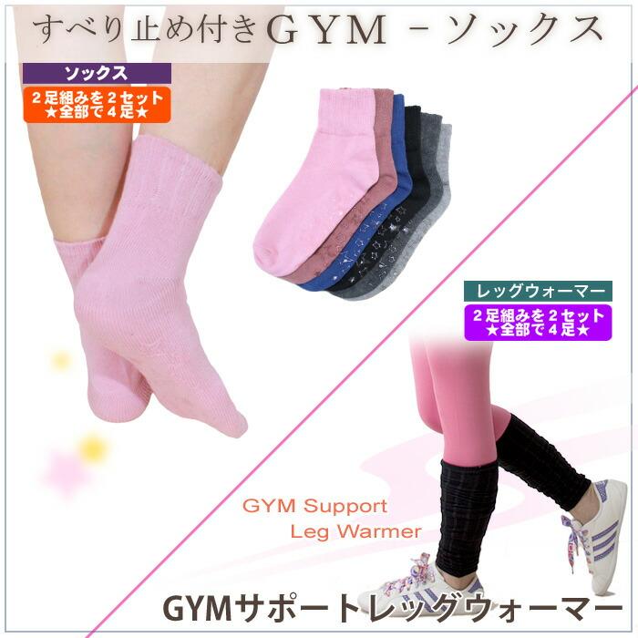 http://image.rakuten.co.jp/panetone/cabinet/sports01/22351_1_01.jpg