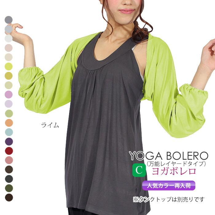 http://image.rakuten.co.jp/panetone/cabinet/yoga/3413_1.jpg