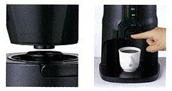 カリタ・業務用コーヒーメーカーET-350はポットにダイレクトに抽出します