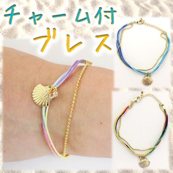 シェルモチーフ3連ブレスレット☆貝モチーフ/アクセサリー/マリンアクセサリー/貝/