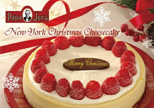 京都のおとりよせスイーツ ニューヨーククリスマスチーズケーキ