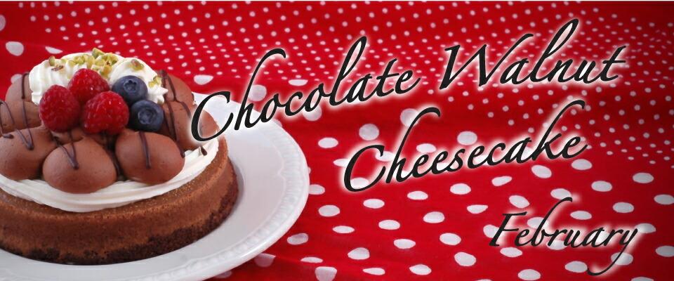チョコウォルナッツチーズケーキ