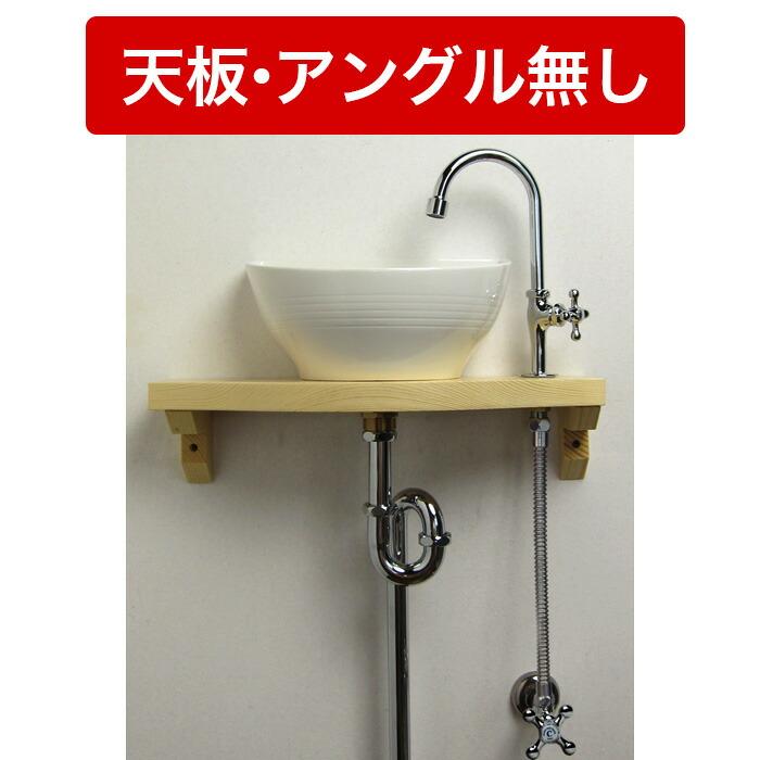 Essence クレセント手洗器×グースネック立水栓(クロム) 給排水セット(壁給水・床排水)