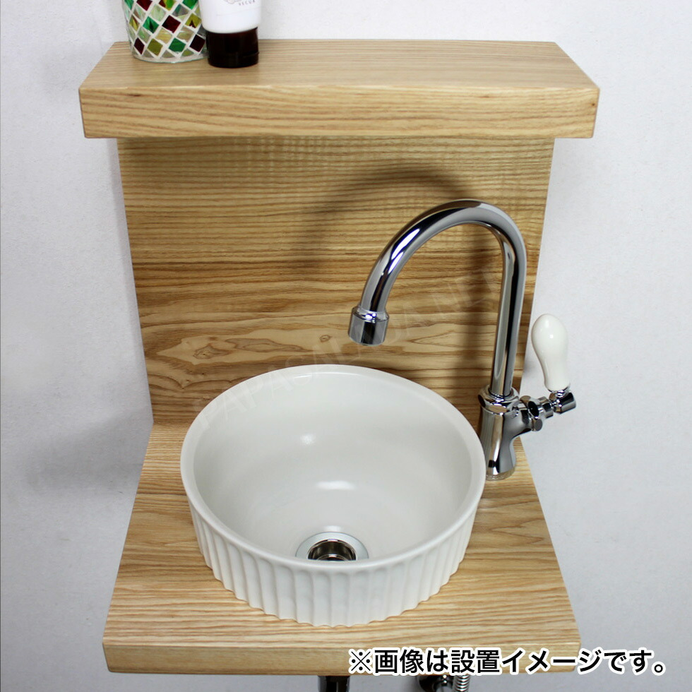 PIVOTスワン立水栓×ベッセル型手洗器 3点セット