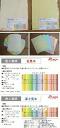 색깔 별도 용지 샘플 세트 A (31 색상 각 1 매)와 B (두께 6 종류 각 1 매) 세트 구매