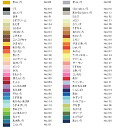 Played by drawing new color 110kA3orA3 Novi (20 photos) D color