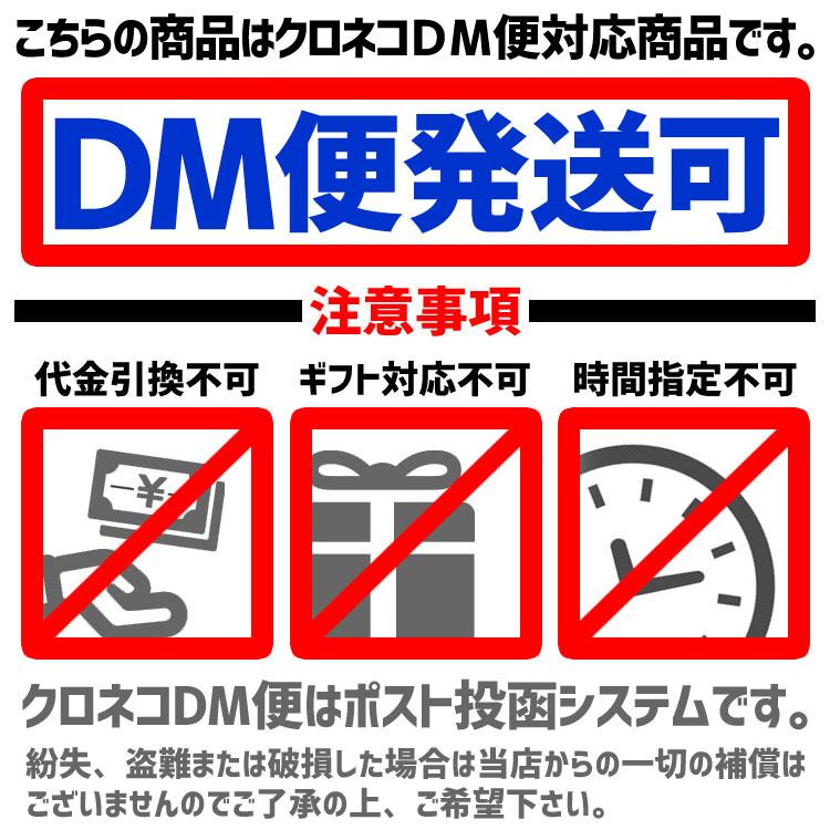 【DM便対応】ドナルドダックベビー用水着スイムウエアラッシュガード