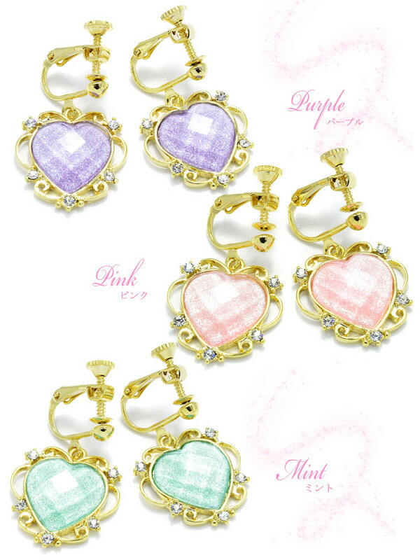 Paris Kids Metallic Heart Earrings