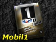Mobil1 0W40 4L缶