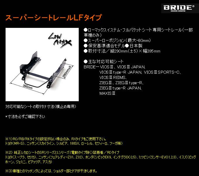 lf_copy.jpg