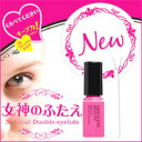Many packing when one teen pulled free five in four put the presents in simple double cosmetics ★ points 10P17Jan14