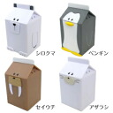 Refrigerator storage type gadget speak to open and close in eco-power-saving management ★ more than 5250 Yen in teen pulled free ★ points 10P30Nov13.