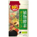 That Bill pulled free ★ points 10P04Feb1310P28oct13 ★ big Thanksgiving sale ★ supplements health ★ more than 5250 Yen in