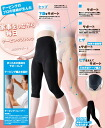 Clothing Lady's spats taping knee point 10P30Nov13 impossible of a length maker direct shipment product, collect on delivery, bundling, returned goods, cancellation for professional taping trainer Takamasa Saito supervision Gun Gun walk taping spats 7