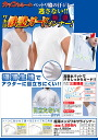 It is absorption side sweat measures side point 10P15Apr14 for three folds of sweat stain structure sweat well