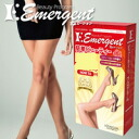 Massage diet ★ point 10P20Sep14 which there is much one and can enter at the time of packing with five collect on delivery free of charge in three which there is one present plan in and paints a present beauty leg lotion lower part of the body with