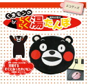(Discount service for outside) many packing when one teen pulled free five in two put presents kumamon items bear's toy rapid thermal heat charging system electric appliances feet warm ★ points 10P10Jan15