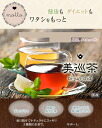 There is much one at the time of packing, and can enter in six in four which there is one present plan in; and is beauty circulation tea ★ point 10P12Jul14 more present diet tea tea health tea food motto