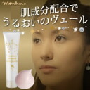 It is collect on delivery free of charge ★ point 10P20Dec13 in mon luna pore pate cover up cream ◆ 5,250 yen or more makeup base moiety cosmetics pore make well