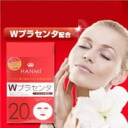 (Discount service not subject) ★ more than 5250 Yen in teen pulled free ★ one in essence lots of 15 ml! Skin care ★ points 10P04Feb1310P28oct13