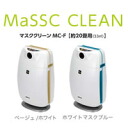 Air deodorization sanitization device air cleaner household appliance electric appliance (article absolutely impossible of returned goods cancellation)