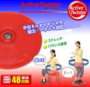Reviews described in waist twist exercise Trenier g item toy equipment exercise active Tsui star ★ points 10P04Jan15