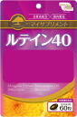 (Discount service for outside) * $ 50 plus tax over health food supplements PC care may supplement lutein 40 60 grain ★ points P25Jan15
