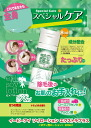 Many packing when one in five in three put the presents after care body skin care cosmetics epeaisoilotionextra plus ★ points P27Mar15