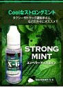 Electronic cigarette tobacco mint flavour! Silver on X6 virtual cigar-only 10P10Jan15