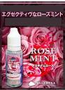 E come cigarettes Rose Scented Silver on X6 virtual cigar-only original flavor placinamrosebles