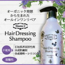 I shampoo all-in-one type non silicon hairdressing without there is much one, and needing the point conditioner conditioner treatment which can enter at the time of packing in two which there is one present plan in in ◇ six
