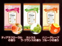 In stock handling big thanks expensive price bath body wash SOAP SOAP skin care beauty TVCM buzz (discount service not subject) ■ 5,000 yen plus tax at least pulled free! ★ points fs04gm10P27Sep14
