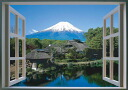 It is scenery collect on delivery free of charge ♪★ point 10P21Aug14 of window poster Mount Fuji of the wall bathing item 3D bath of the public bath with taste on the wall of the bath