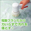 It's pulling free ★ points 10P14Nov13 ★ thanks for great sale ★ brush electric brush vacuum cleaner kitchen room bath ★ more than 5250 Yen in
