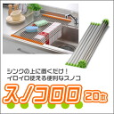 ★ put on thanks for the great price ★ sink the only Dish drainer countertop, storage food cooking kitchen ★ $ 50 plus tax bill pulled free ★ point 10P25Oct14 at higher