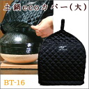 ★It is collect on delivery free of charge ★ point 10P30Nov13 in large thanks sale ★ thermal insulation Eco dish cooking kitchen kitchen cooking miscellaneous goods goods ★ 5,250 yen or more to cover with