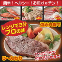 It's pulling free ★ points 10P14Nov13 ★ thanks for great sale ★ Dinnerware plate healthy microwave harmonic sense cooking cooking kitchen kitchen ★ more than 5250 Yen in