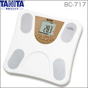 Weight fat measurement fat check determining household health gadgets toy ★ teen pulled free ★ points 10P28oct13