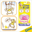 ★ closes the lid clean thanks for the great price ★ dropped guard baby baby Toy gadgets ★ 5000 Yen tax bill pulled free ★ point 10P22Jul14 at higher