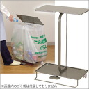 ★ Thanks for the great price ★ trash bag only to maximize leg open and close the lid intact trash dump the pedal dust stand ★ 5000 Yen tax over teen pulled free ★ points 10P01Mar15