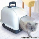 It is collect on delivery free of charge (impossible of cancellation return of goods with a discount service impossibility article, an order product) point 10P30Nov13 more than restroom clean house restroom blue CC-2B 5,250 yen for fantasy world cats