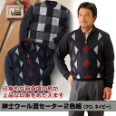 10P30Nov13 impossible of collect on delivery free of charge ★ returned goods, cancellation in male menswear cool stylish ★ 5,250 yen or more