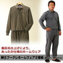 Warm house coat roomware ★ 5,000 yen tax-excluded 10P12Jul14 impossible of collect on delivery free of charge ★ returned goods, cancellation in the above