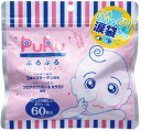 Two set 10P30Nov13 with 60 pieces of tears bag care cosmetics eye-care plump eye sheet masks