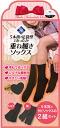 (Discount service not subject) socks getting cold, wear layered Innerwear measures five fingers + tabi-was in black socks 1 pair 10P13Nov14